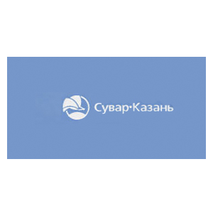 Сувар-Казань