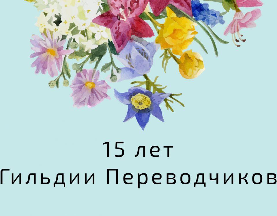 приглашение новость