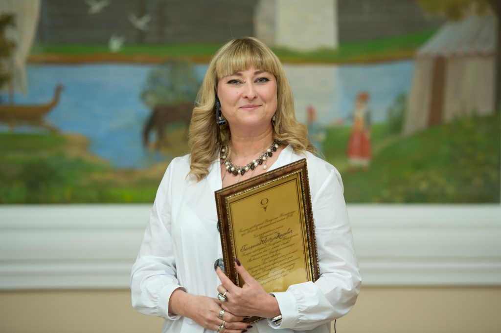 Гильдия Переводчиков - юбилей